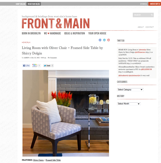 A S D Interiors Blog: Thank You West Elm…